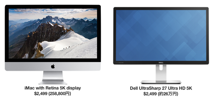 iMac-Retina-5K-vs-Dell-UltraSharp-5K