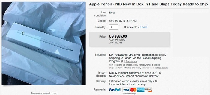 eBay-Apple-Pencil-Price