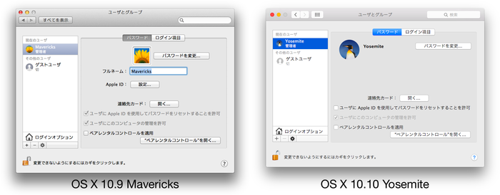OS-X-Mavericks-and-Yosemite-User-and-Group