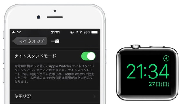 iPhone-watchOS2-Nightstand-Mode-Hero