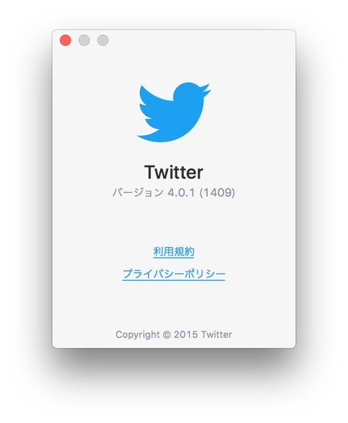 Twitter-for-Mac-v401-Hero