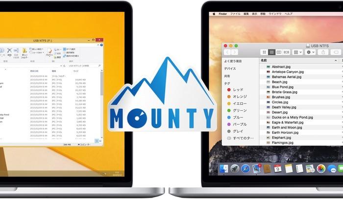 Win-and-Mac-NTFS-Mounty-Hero