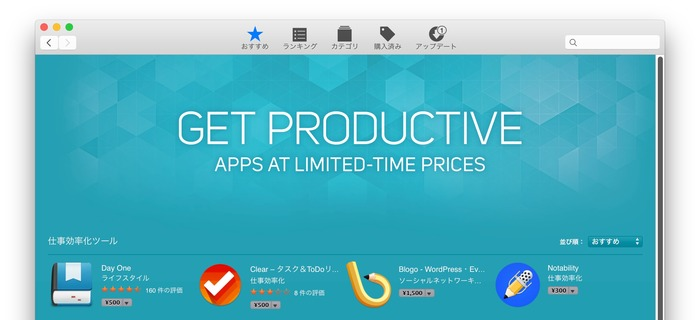 App-Store-Get-Productive-App-At-Limited-Time-Prices 2