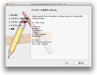 iTunes Jacket Plugin for Lion