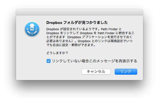 Path-Finder-7-Dropbox-Sync