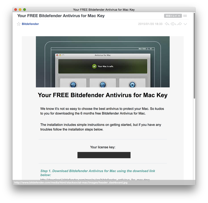 Your-FREE-Bitdefender-Antivirus-for-Mac-Key