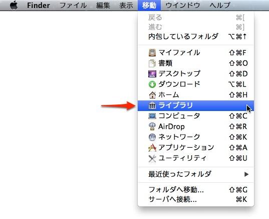 img5-SafariでYouTubeが見れない時の対処法