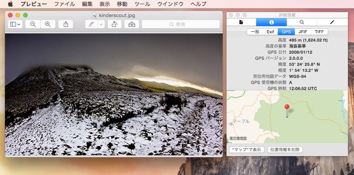OS-X-Yosemite-Preview-app-Hero