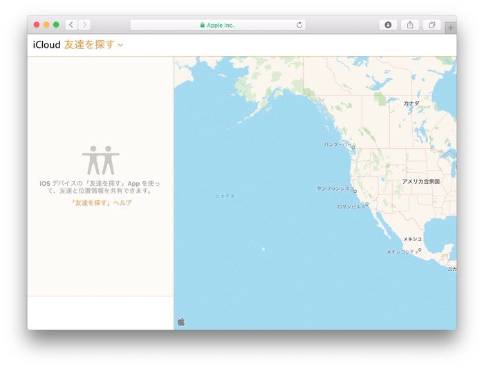 Find-My-Friend-on-iCloud-Web-Feature