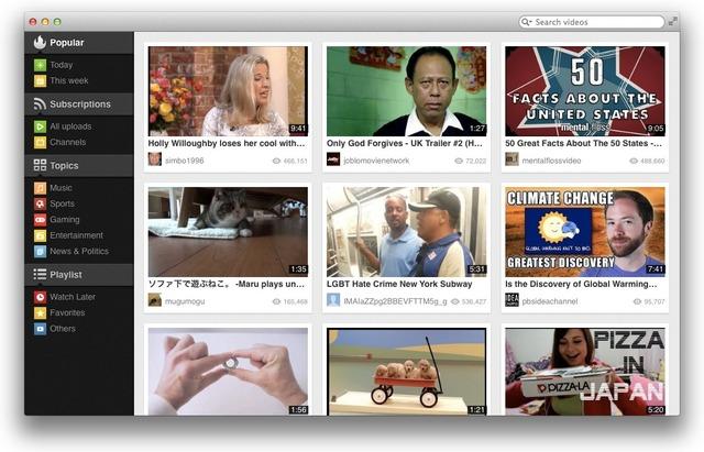 Tuba for YouTubeのPopular画面