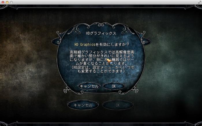 Red-Crow-Mysteries-レギオン-HDグラフィック