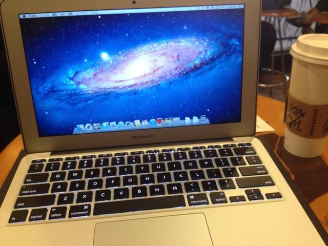img5-MacBookAirを持ってスタバで開封の儀