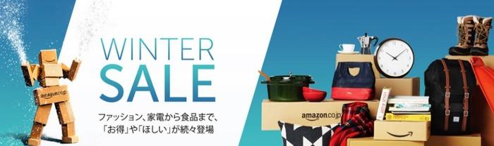 Winter-Sale-Hero