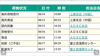 MacBook-Air-Mid-2013-11inch-order2