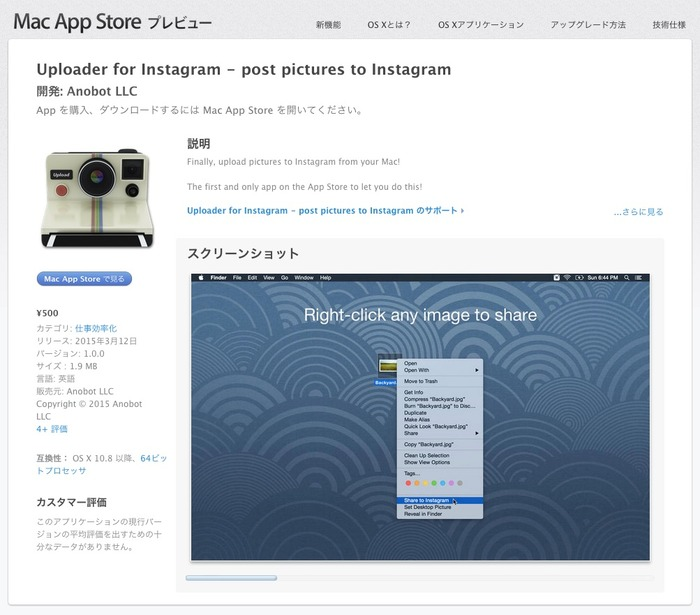 Uploader-for-Instagram-post-pictures-to-Instagram
