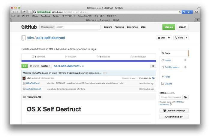 OS-X-Self-Destruct-GitHub