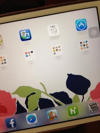 iPadminiでiOS7を使う