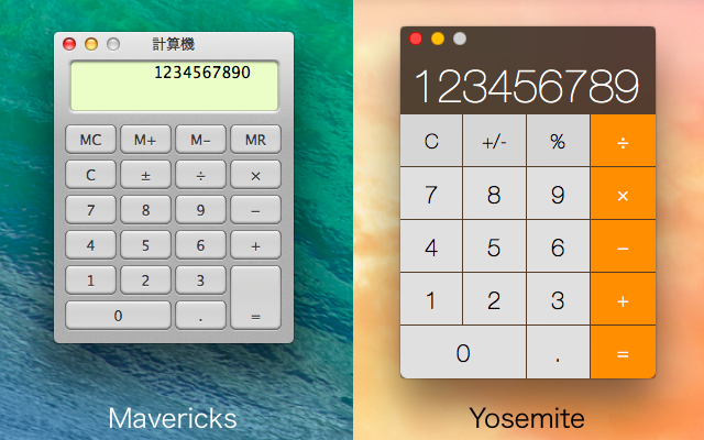 Mavericks-Yosemite-計算機アプリ2