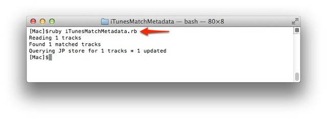 ruby-iTunesMatchMetadata-rb