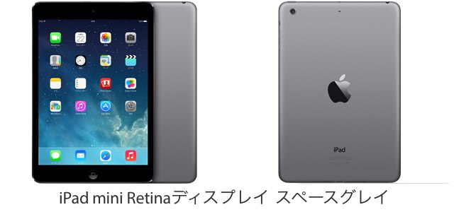 iPad-mini-Retina-スペースグレイ-Hero