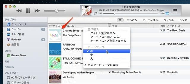 img1-iTunes1102-vs-3-v2