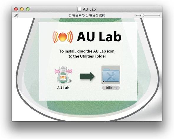 AU Lab Image