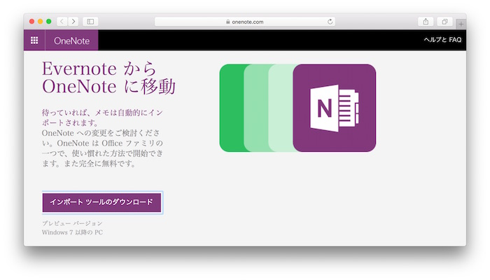 Evernote2OneNote-site