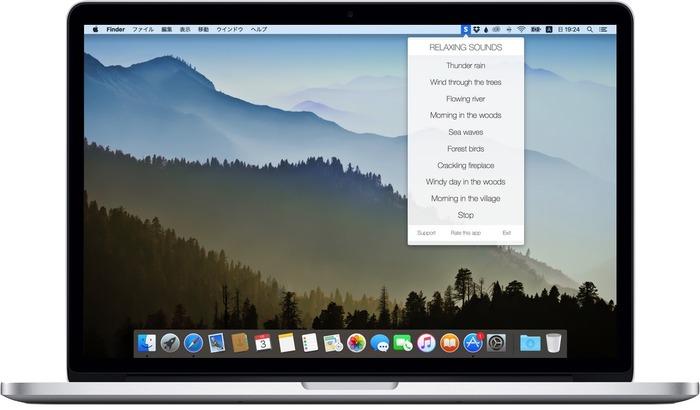 Relaxing-Sounds-MacBook-Pro