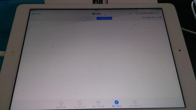 iPad Airの線2