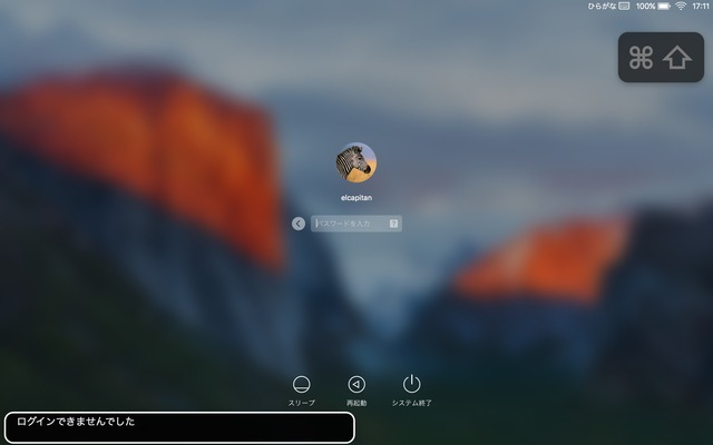 El-Capitan-Login-Window-SS-2
