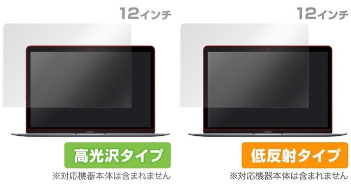 OverLay-MacBook-2type