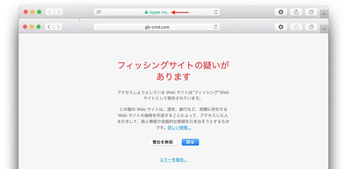 Apple-Certificate-Hero