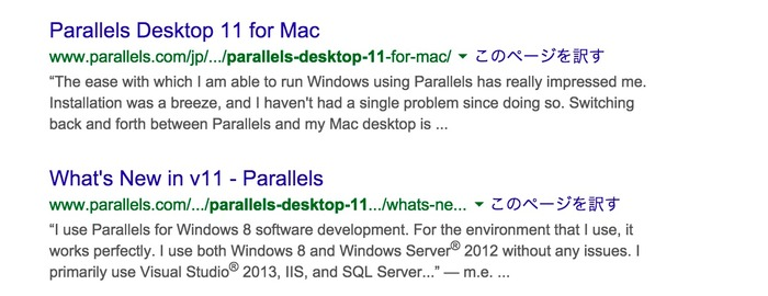 Google-cache-Parallels-Desktop11