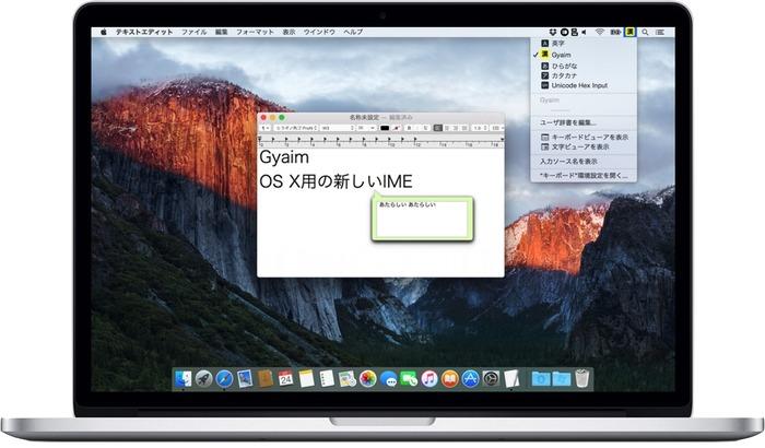 Gyami-on-MacBook