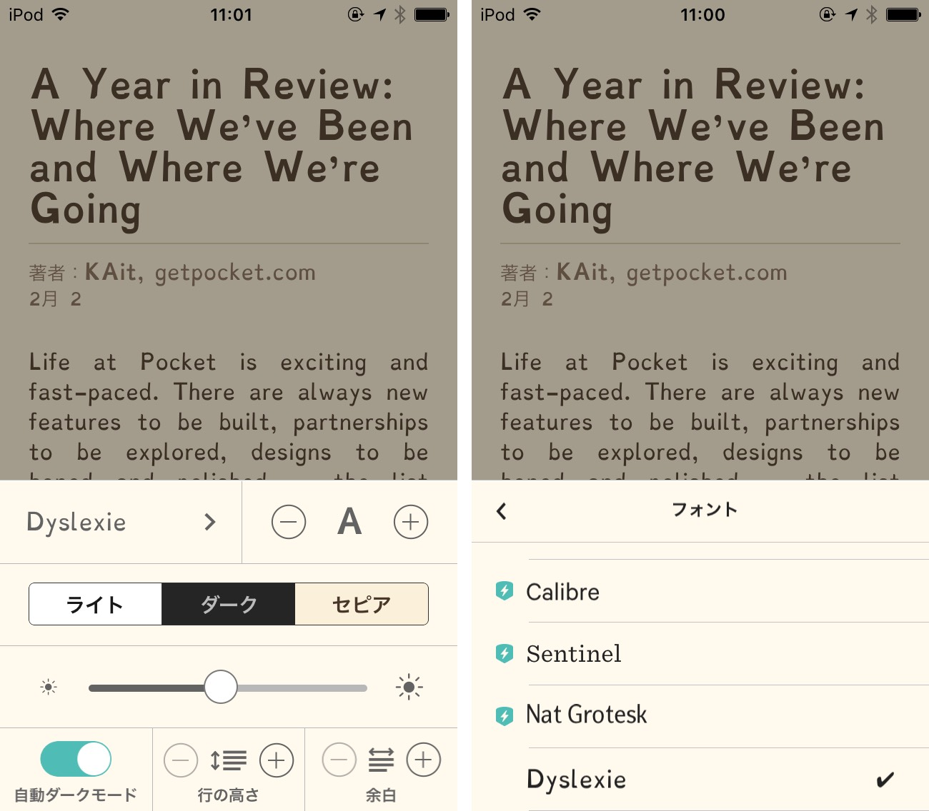 Read It Later、iOS版「Pocket」アプリをアップデート。Premiumユーザー ...