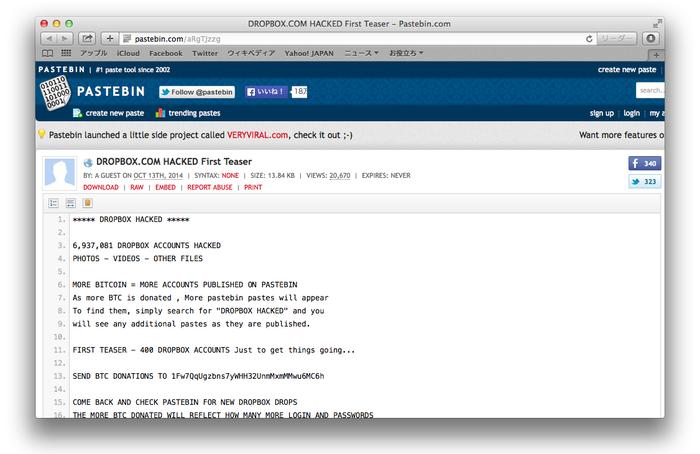 Pastebin Dropbox
