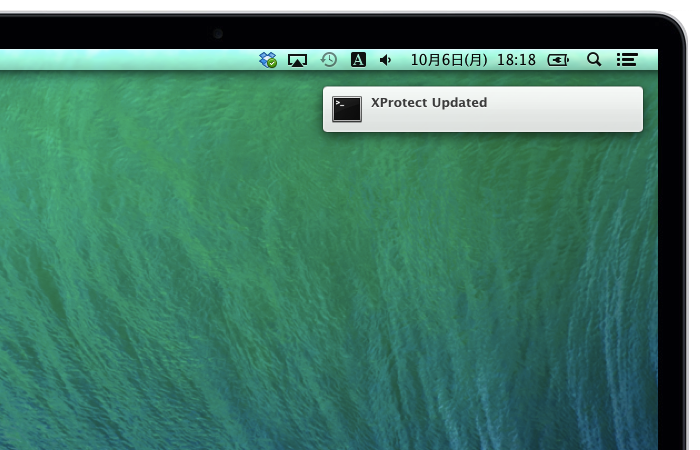 XProtect-Update-Notification-Center-Hero