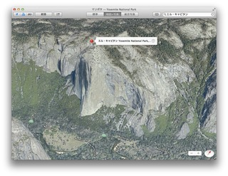 Yosemite-National-Park-El-Capitan-Apple-Flyover-1