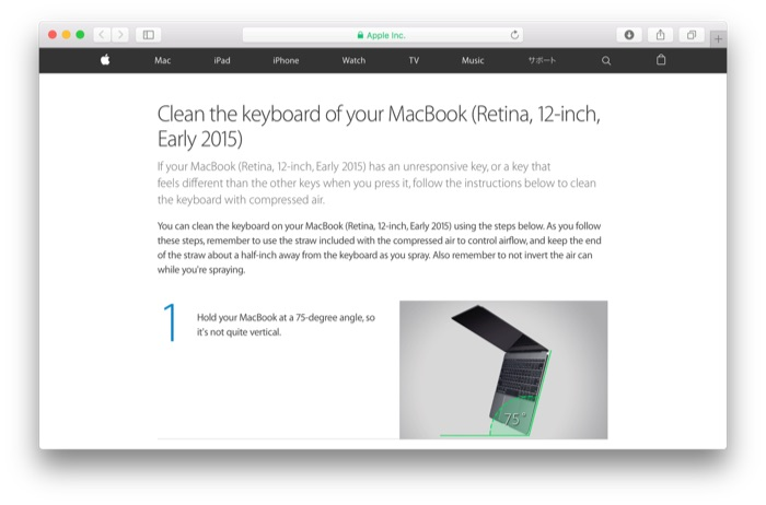 Clean-the-Keyboard-of-your-MacBook-Retina