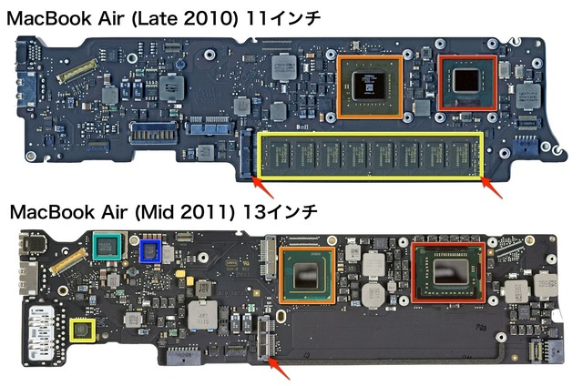 MacBookAir-Late2010-Mid2011-LogicBord