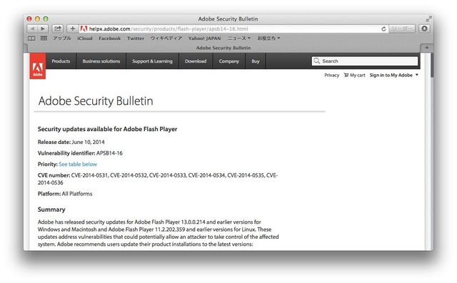 Adobe-Security-Bulletin-Update-FPSB14-16