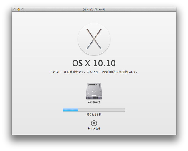 06-OS-X-Yosemite-Beta-Program-Install-Process