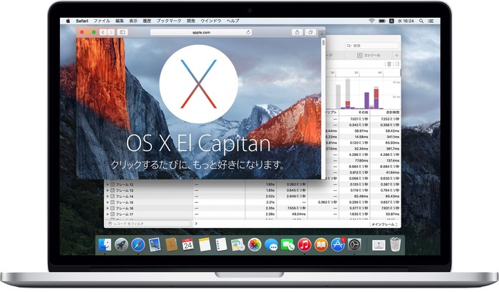 El-Capitan-beta2-Safari