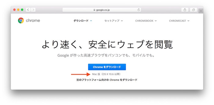 Google-Chrome-no_longer-support-osx-108