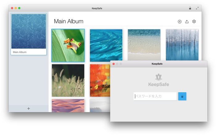KeepSafe-App-for-Mac
