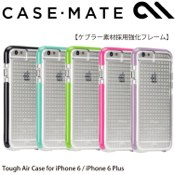 【ケブラー素材採用強化フレーム】 Case-Mate 日本正規品 iPhone6 Plus 5.5 inch Tough Air Case, Clear / Lime 【バンパーと透明TPUのコラボレーション】 タフ エア ケース CM031789