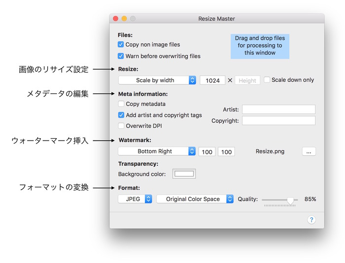 Resize-Master-Feature