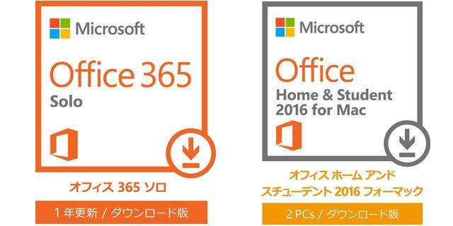 20160208-Amazon-Office