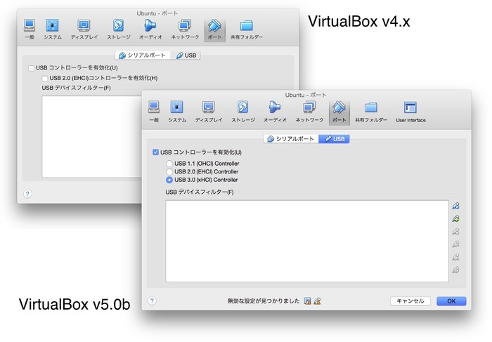 VritualBox-v5-Support-USB-3
