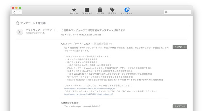 Apple-Release-Safari9-Seed1-for-Yosemite-Beta